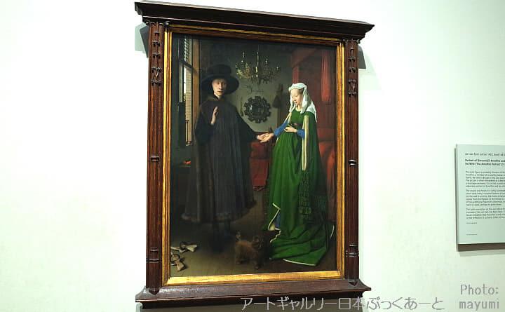 油彩技法を確立した画家ヤン・ファン・エイクの作品_アルノルフィーニ夫妻