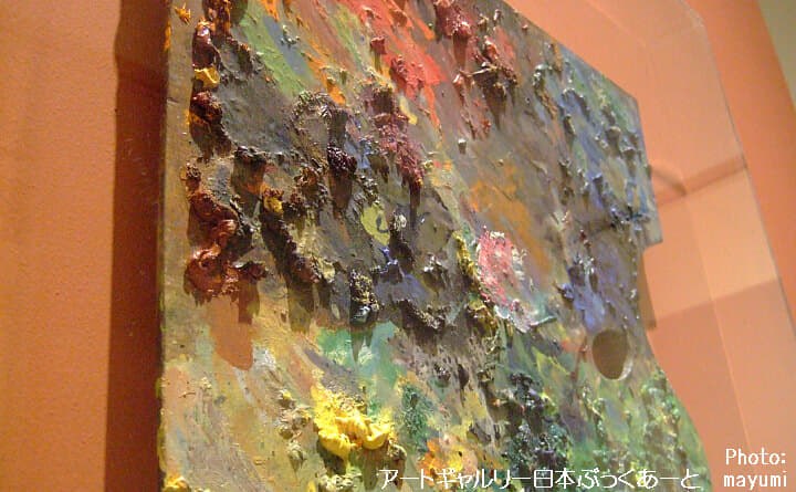 シャガールのパレット(油彩) ニューヨーク・メトロポリタン美術館所蔵