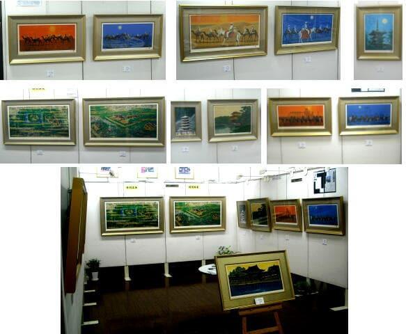 平山郁夫展 2012 アートギャルリー日本ぶっくあーと