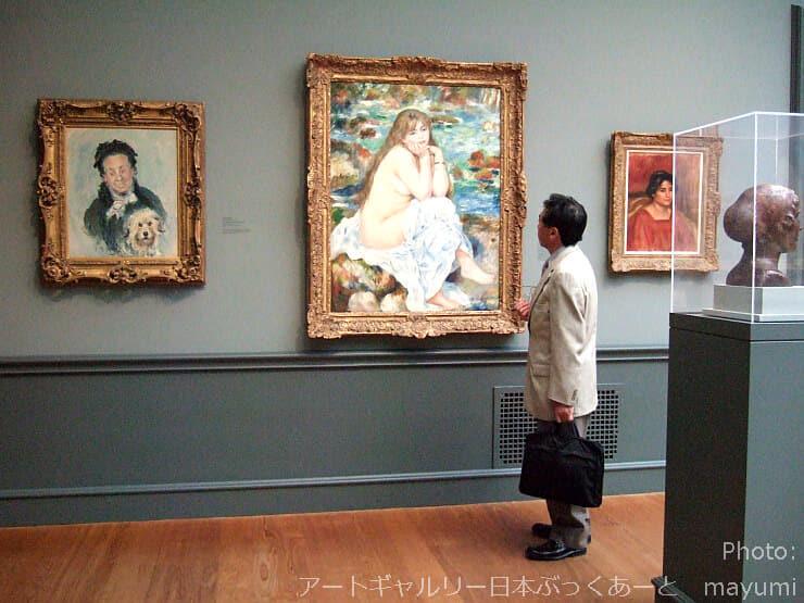 ハーバード大学付属フォッグ美術館にて ルノアール 水浴 日本ぶっくあーと