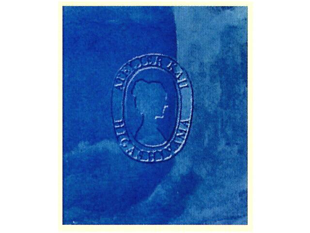 東山魁夷 白馬の森 彩美版(R) プレミアム 限定500部 東山すみ監修 認証