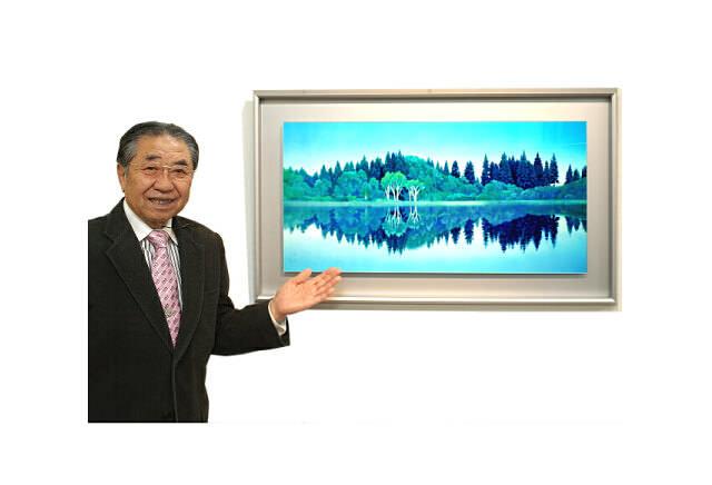 東山魁夷 静映 彩美版(R) プレミアム おすすめ作品です