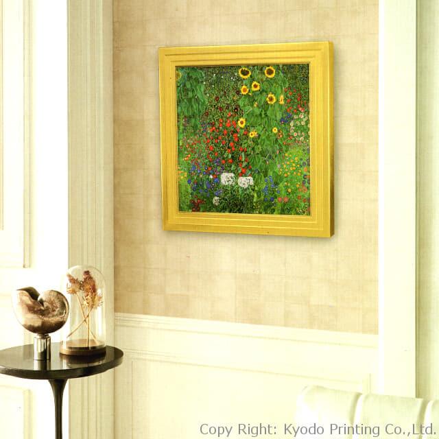 クリムト「ヒマワリの咲く農家の庭」(彩美版) 高級感あふれる複製画をリビングに飾っている様子