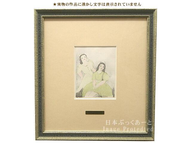 マリー・ローランサン 版画 作品 園遊会 新しいドレス 額付