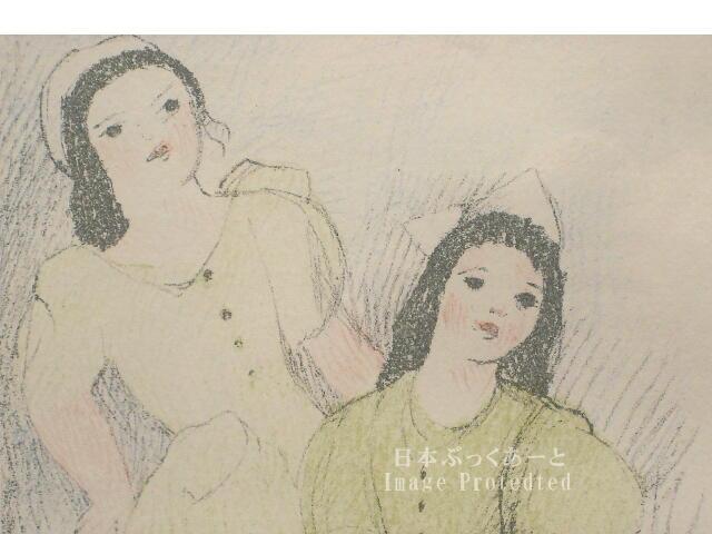 マリー・ローランサン 版画 作品 園遊会 新しいドレス 二人の少女