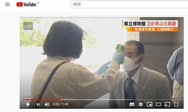 山梨県立博物館が再開しました。ニュースに映る日本ぶっくあーと太田唯男。