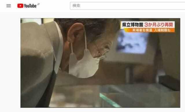 山梨県立博物館が再開ニュース。展示作品を観覧する日本ぶっくあーと太田唯男。