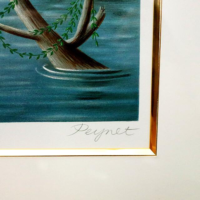 ペイネ 恋の湖 作家自筆サイン