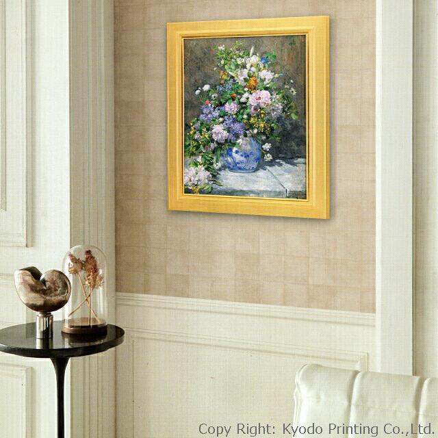 ルノワール 春の花 複製画 リビングの絵画