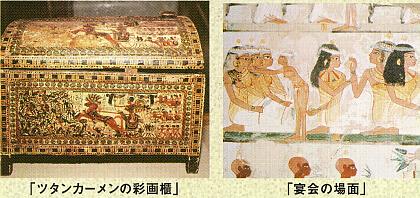 世界の美術館 DVD カイロ博物館 ツタンカーメンの彩画壇