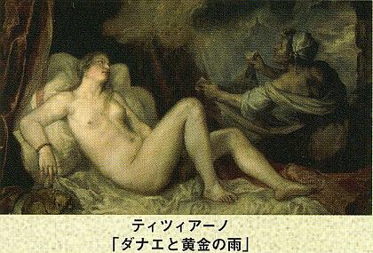 世界の美術館 DVD プラド美術館 ルーベンス パリスの審判なdp