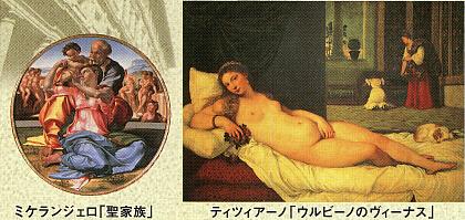 世界の美術館 DVD ウフィッツィ美術館 ラファエロ 椅子の聖母