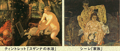 世界の美術館 DVD オーストリア絵画館 クリムト 接吻