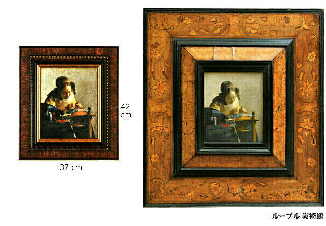 vermeer-lacemaker-compared2.jpg