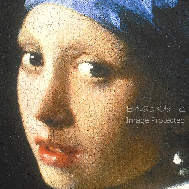 フェルメール 真珠の耳飾りの少女 複製画 ジグレ  部分拡大