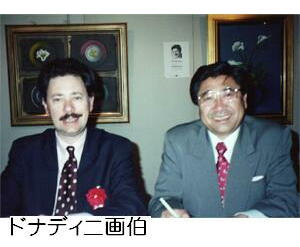 ドナディニ画伯と太田唯男